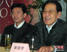 评书大师单田芳去世 曾每天有上亿人在听他讲故事