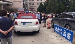 北京:女子开京A牌豪车堵医院急救通道被拘