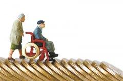 """三部门发提示 揭涉老诈骗四大套路 帮助老年人认识到"""""""