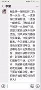 """武汉95后小护士:""""如有不幸,捐献我的遗体研究攻克病"""