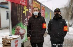河北唐山:林西街道党群志愿者在行动
