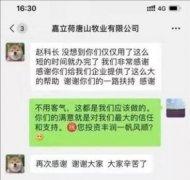 唐山丰润行政审批局在线服务不打烊,助力打赢防疫战