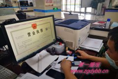 唐山古冶:服务再升级 审批多样办 助力企业复工复产