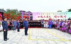 习近平:建设新时代中国特色社会主义壮美广西