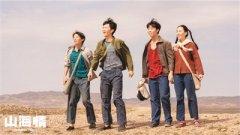 用影像书写青春中国