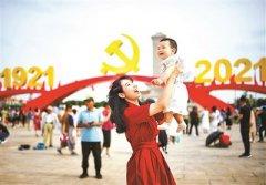 天安门广场部分庆祝大会景观将保留至15日