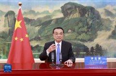 """李克强在2021""""中国希腊文化和旅游年""""开幕式上发表致"""
